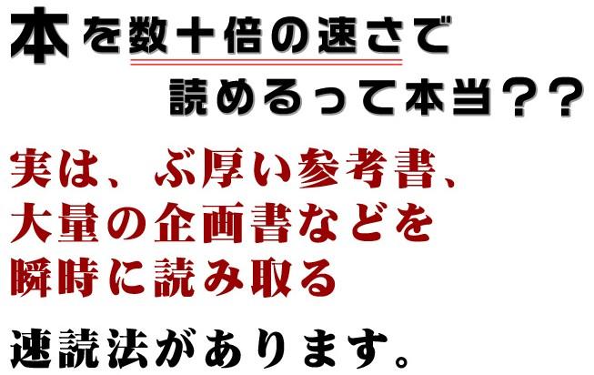 2010y03m30d_100812640.jpg